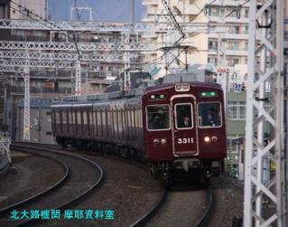 阪急電鉄 シロウサギの9300 1