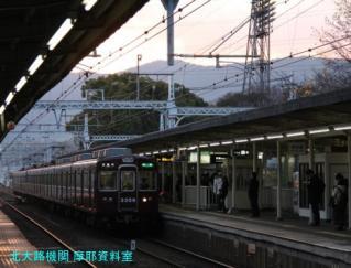 阪急電鉄 シロウサギの9300 5