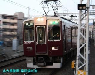 阪急電鉄 シロウサギの9300 6