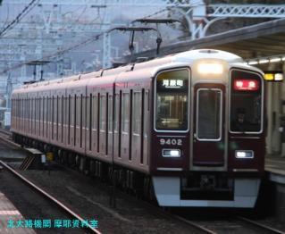阪急電鉄 シロウサギの9300 9