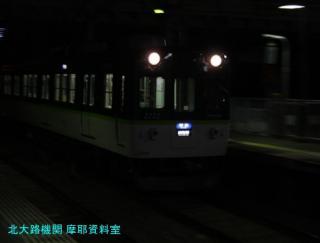 京阪5000系40周年ヘッドマーク 7