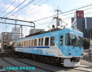 京阪電車に世界のクロサワ 2