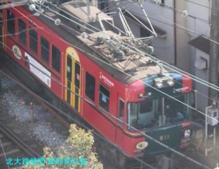 京阪電車に世界のクロサワ 3