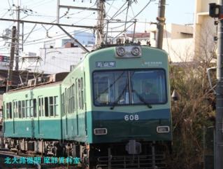 京阪電車に世界のクロサワ 7