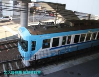 京阪電車に世界のクロサワ 8