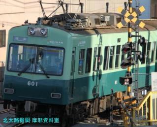 京阪電車に世界のクロサワ 9