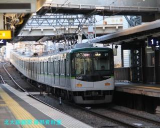 京阪春のヘッドマーク2011 1