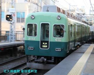 京阪春のヘッドマーク2011 3
