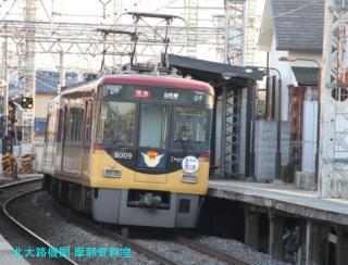 京阪春のヘッドマーク2011 4