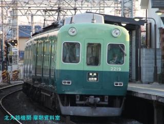 京阪春のヘッドマーク2011 6