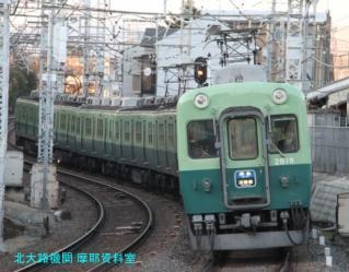 京阪春のヘッドマーク2011 7