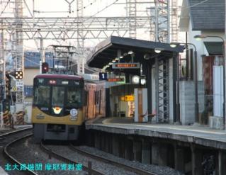 京阪春のヘッドマーク2011 8