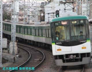 京阪春のヘッドマーク2011 9