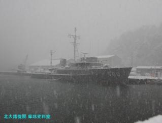 豪雪の舞鶴 第一次撮影紀行 3