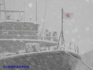 豪雪の舞鶴 第一次撮影紀行 6