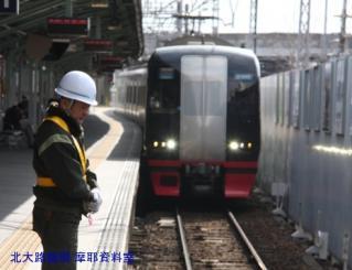 名鉄岐阜駅、待ち時間で撮った写真 1