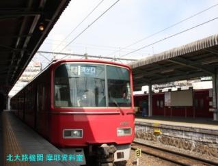 名鉄岐阜駅、待ち時間で撮った写真 2