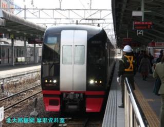 名鉄岐阜駅、待ち時間で撮った写真 3