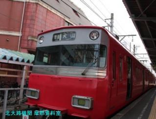 名鉄岐阜駅、待ち時間で撮った写真 4