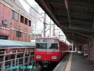 名鉄岐阜駅、待ち時間で撮った写真 6