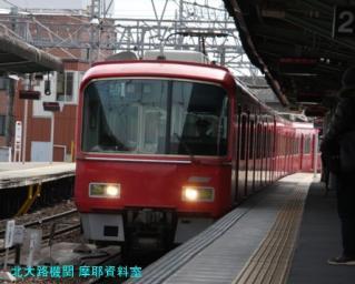 名鉄岐阜駅、待ち時間で撮った写真 8