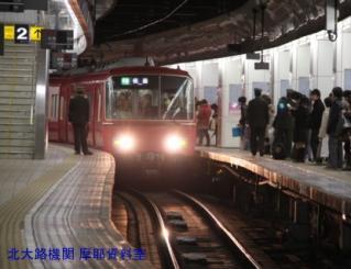 名鉄名古屋駅の特集を今年最初に 7