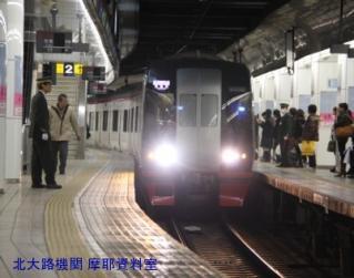 名鉄名古屋駅の特集を今年最初に 9