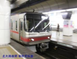 名鉄名古屋駅の特集を今年最初に 10