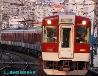 近鉄 様々で見分けにくい電車とか 1