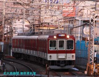 近鉄 様々で見分けにくい電車とか 3