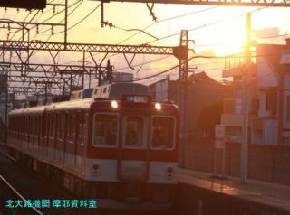 近鉄 様々で見分けにくい電車とか 4