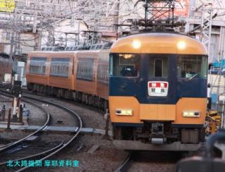 近鉄 様々で見分けにくい電車とか 5