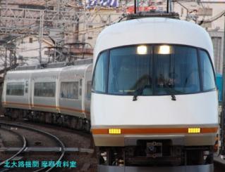 近鉄 様々で見分けにくい電車とか 6