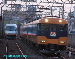 近鉄 様々で見分けにくい電車とか 7
