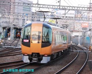 近鉄 様々で見分けにくい電車とか 8