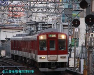 近鉄 様々で見分けにくい電車とか 9
