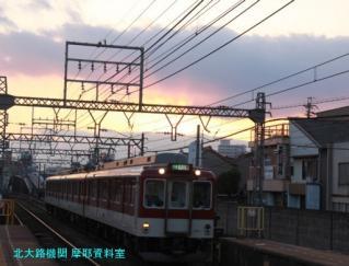 近鉄 様々で見分けにくい電車とか 10