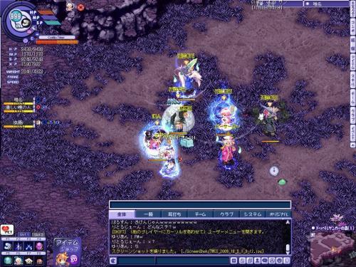 TWCI_2009_10_3_1_9_13.jpg