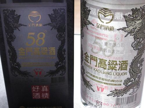台湾土産2