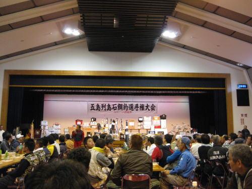 イシダイ大会2