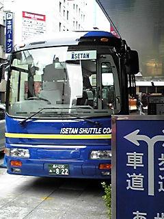 伊勢丹のバス
