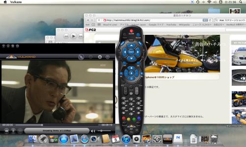 スクリーンショット 2012-02-05 21.36.24