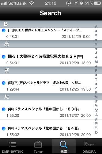 IMG_1349_20111229232740.jpg