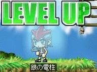 銀柱 LvUP 23