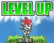 銀柱 LvUP 26
