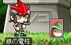 緑キノコ 1枚目