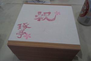 syaonnkai-benntou1
