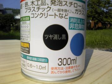 DCF_0022_convert_20080713171922.jpg