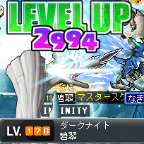 176lv.png