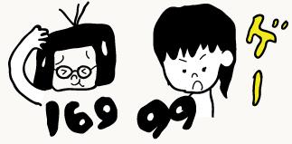 0930_04.jpg